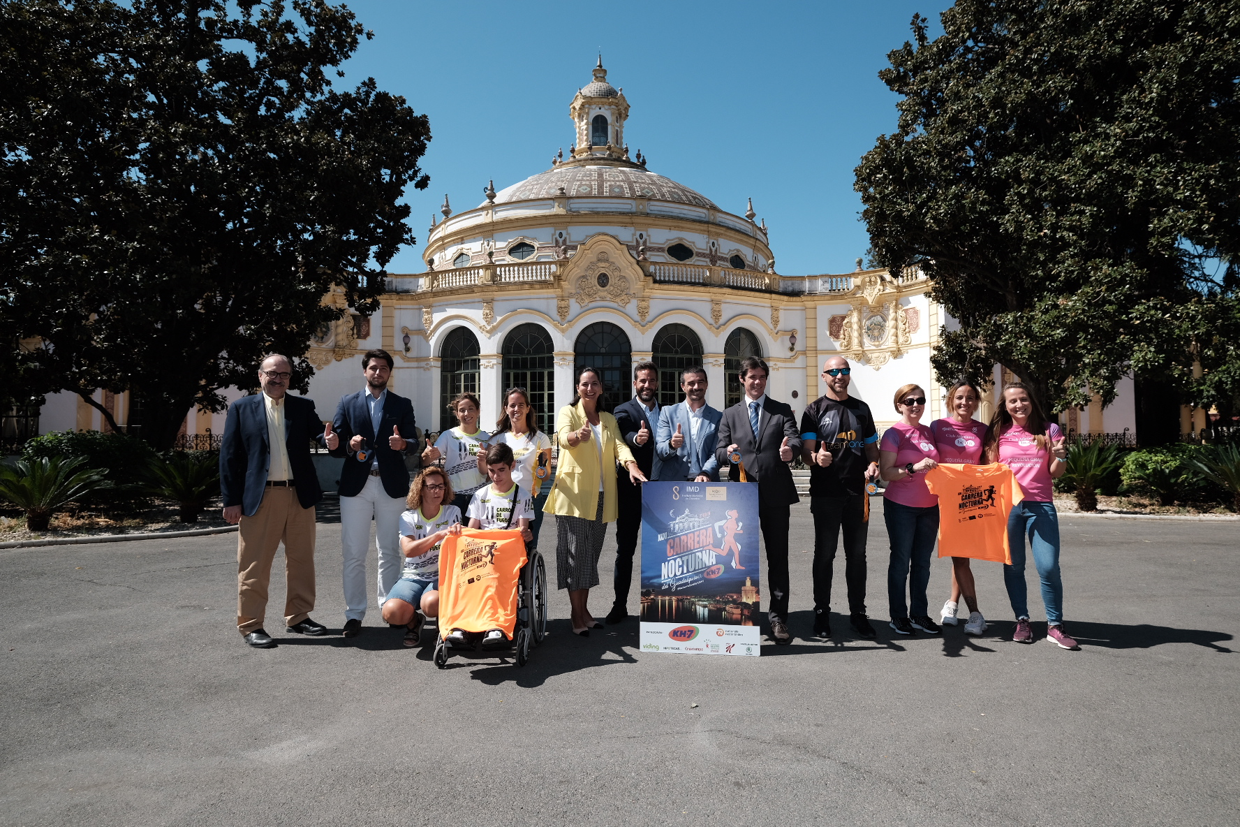 El Casino de la Exposición protagoniza la medalla y la camiseta de la Nocturna