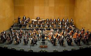 La Real Orquesta Sinfónica de Sevilla busca director gerente