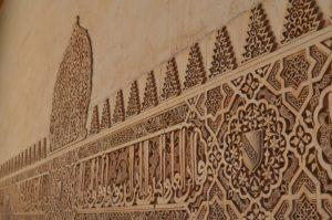 Modelos matemáticos para determinar el estado de las yeserías mudéjares del Alcázar