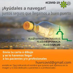 """""""Ayúdales a navegar"""", una forma de apoyar anímicamente a pacientes y profesionales del Virgen del Rocío"""