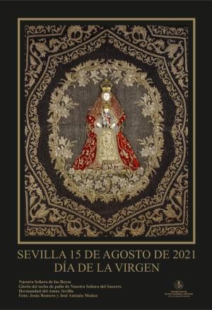 En este momento estás viendo La Gloria del techo de palio de la Virgen del Socorro ilustra el cartel del Día de la Virgen 2021